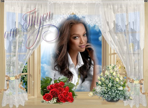 Романтическая рамка для фото – У окна