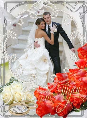 Свадебная рамка для фото – На небесах свершаются союзы!