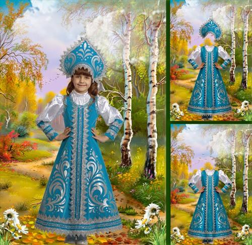 Детский шаблон - Маленькая красавица