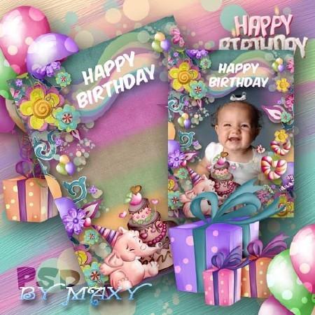 Рамка для поздравления - С днем рождения малыш