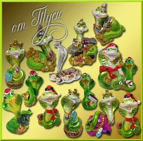 Клипарт - Символ 2013 года - Очаровательная Змея