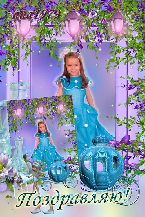 Рамка для фотошопа - Страна под названием детство