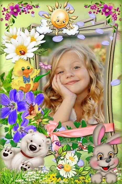 Цветочная детская рамка - Улыбнись солнышку