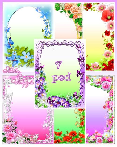 Розы, пионы, крокусы, маки и незабудки - Рамки для фотошопа