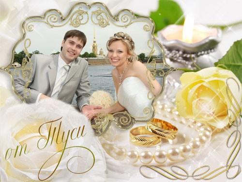 Свадебная рамка для фото – В касаньях нежных скрыто столько сил