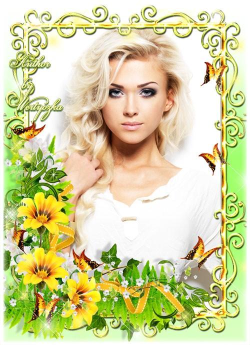 Рамка для фотошопа - Солнечные цветочки и порхающие бабочки