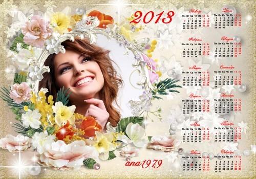 Календарь для фотошопа - Веточка мимозы