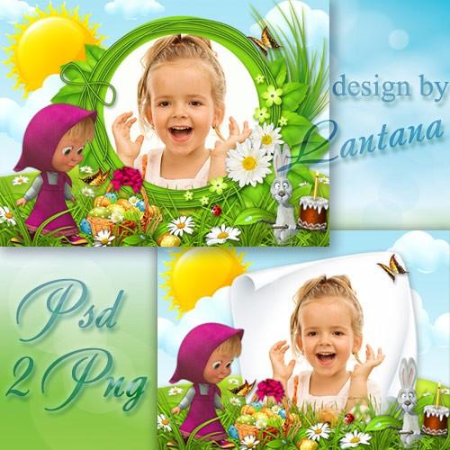 Детская рамочка - Пасхальный праздник с Машей