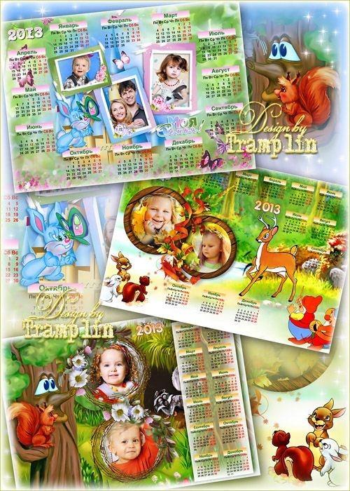 Детские семейные Календари на 2013 с героями мультфильмов
