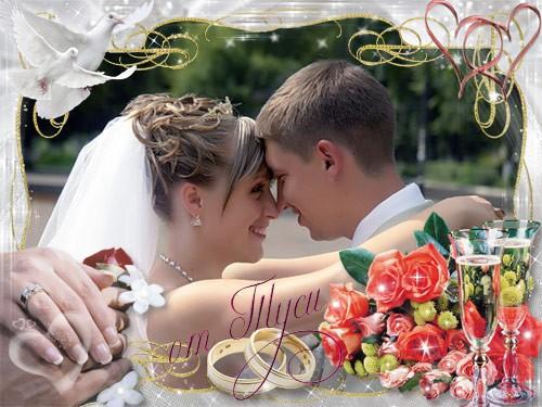 Свадебная рамка для фото – Звезда любви зажглась над миром вновь
