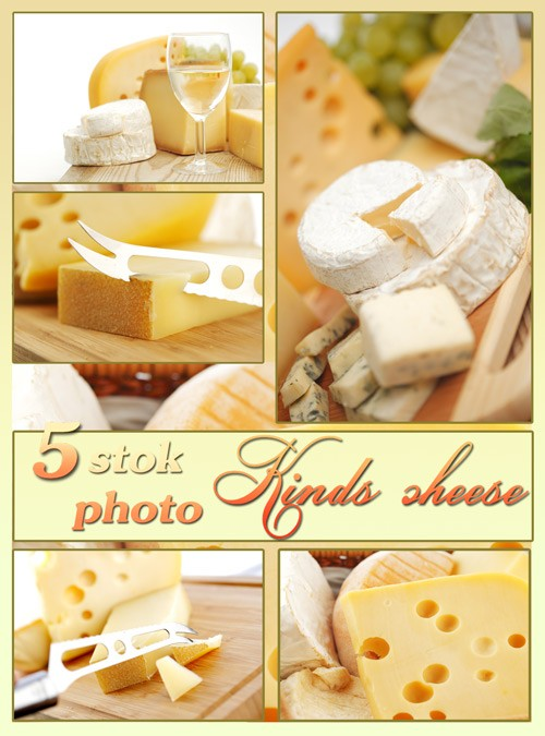 Сыр, виды сыров - растровый клипарт