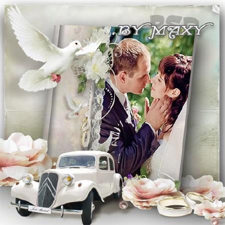 Красивая свадебная фотокнига - У вас сегодня день особый