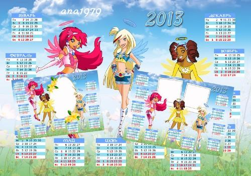 Календарь на 2013 год –  Друзья ангелов