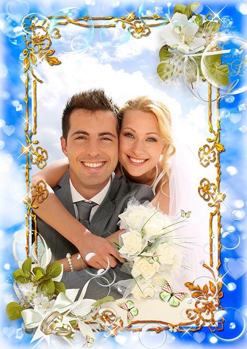 Фоторамка Свадебная в небе
