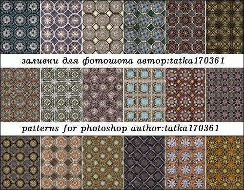 Бесшовные текстуры для фотошопа - Объёмные плитки для создания фонов