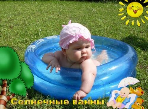 Детский футаж - солнечные ванны
