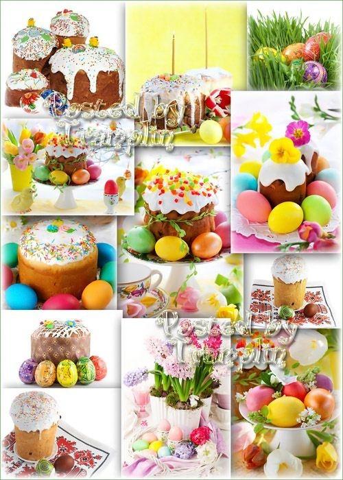 Растровый клипарт - Праздник Пасха