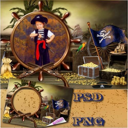 Фоторамка детская - Удачливый пират