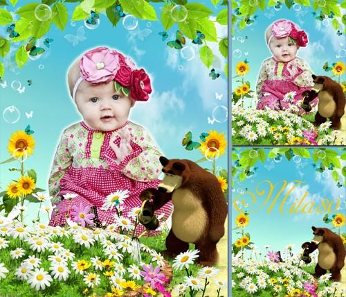 Детская фоторамка - Cкоро лето