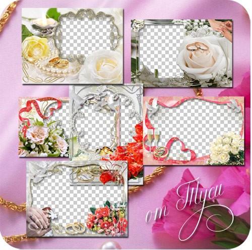 Набор свадебных рамок – Любви и счастья!