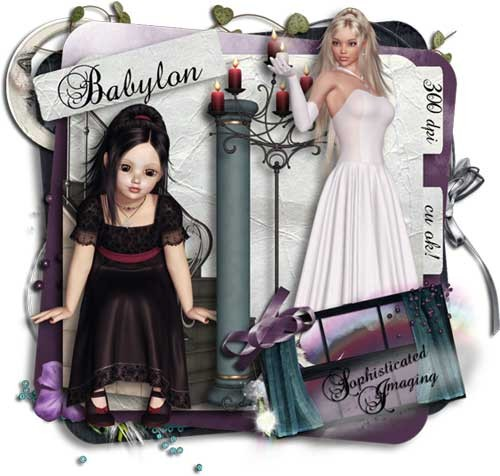 Скрап-набор - Вавилон