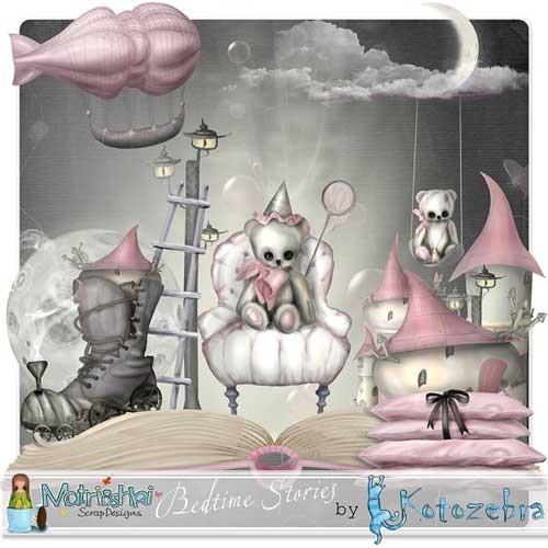 Сказочный скрап-набор - Сказки на ночь