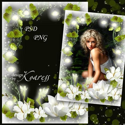 Романтическая женская рамка для фотошопа с белыми цветами - Волшебной ночи  ...
