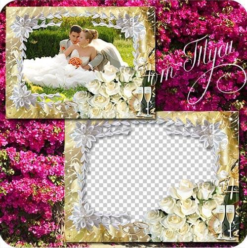 Свадебная рамка для фото – Я верю в продолжение любви!