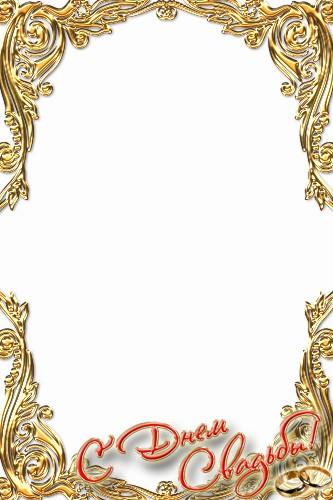 Свадебная фоторамка -  Золото для молодых