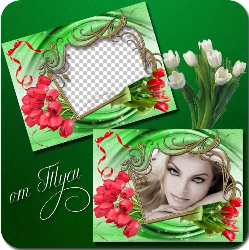 Рамка для фото – Божественно красива, как тюльпан