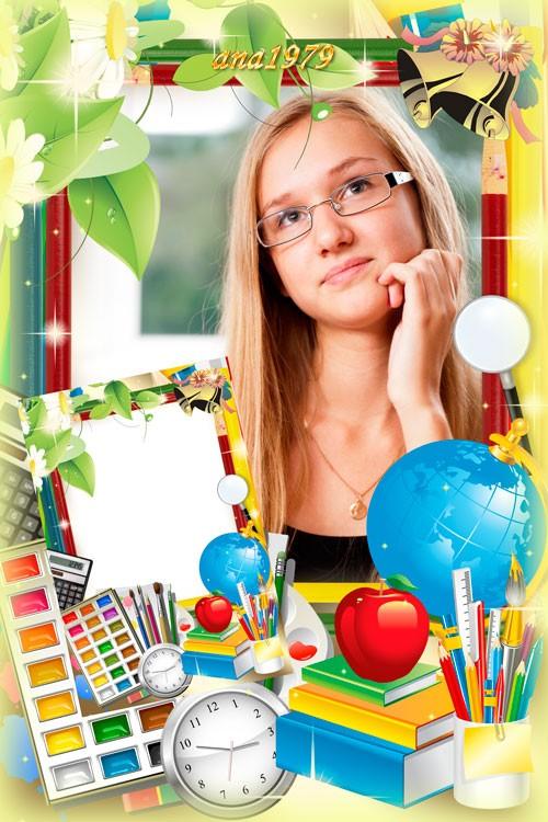 Рамка для фото - Свою школу я люблю