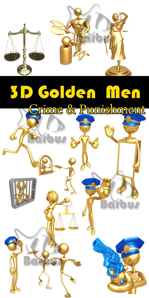 3D gold men - Crime and punishment / Золотые человечки 3D - Преступление и  ...
