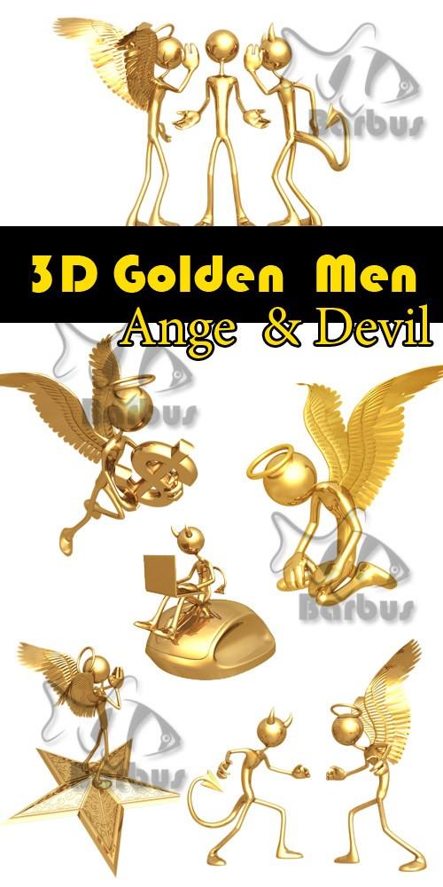 3D gold men - Angel and Devil / Золотые человечки 3D - Ангел и Демон