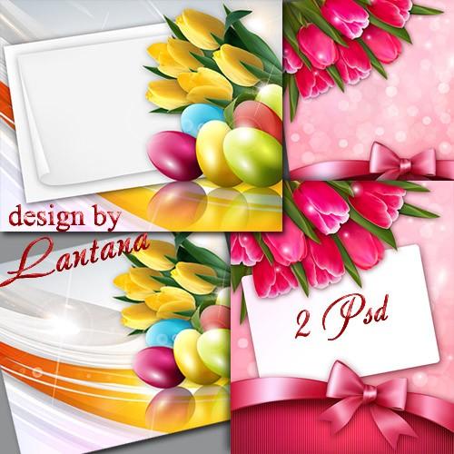 PSD исходники - Поздравительные открытки с тюльпанами