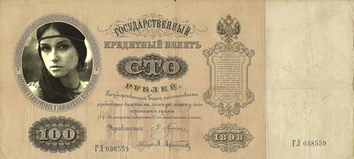 Рамка для фотомонтажа - Старинные деньги