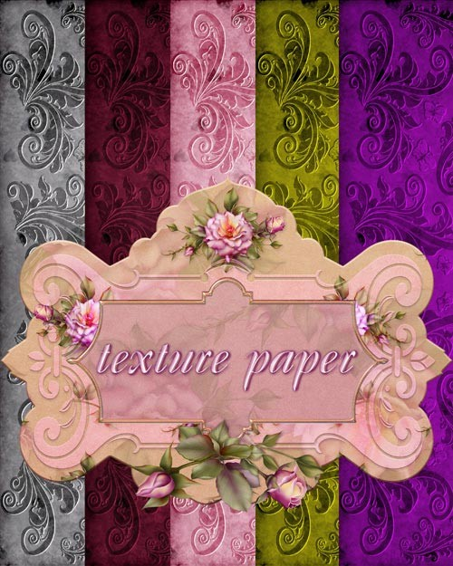 Текстуры - Бумага с узорами