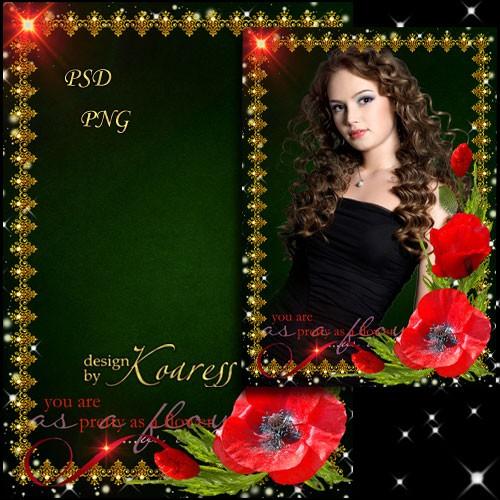 Романтическая цветочная рамка для фото - Алые маки