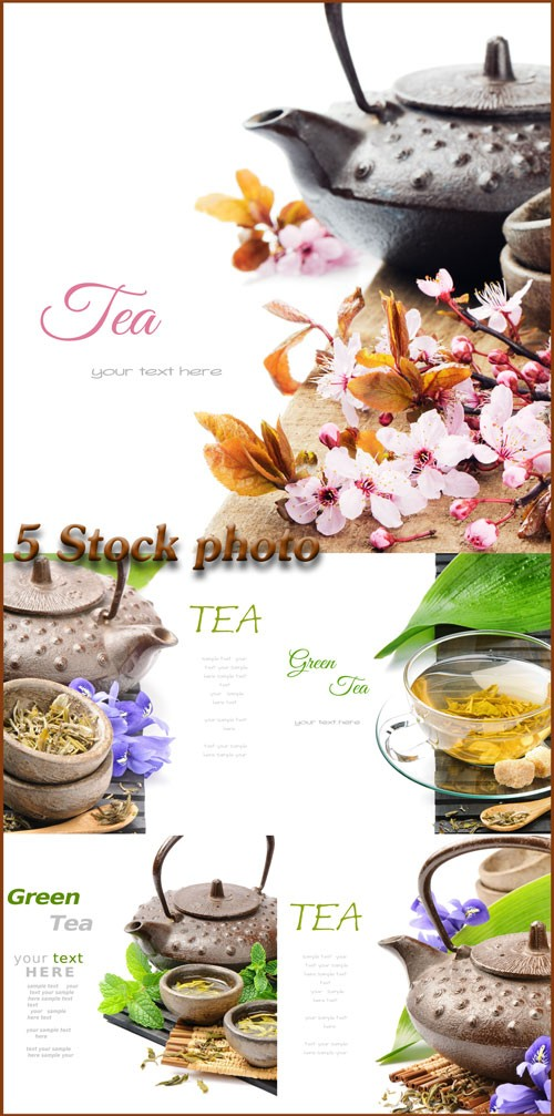 Чай, зеленый чай, чай с травами - растровый клипарт