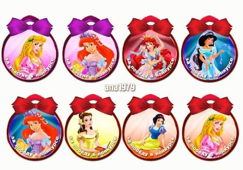 Набор медалек - Диснеевские принцессы