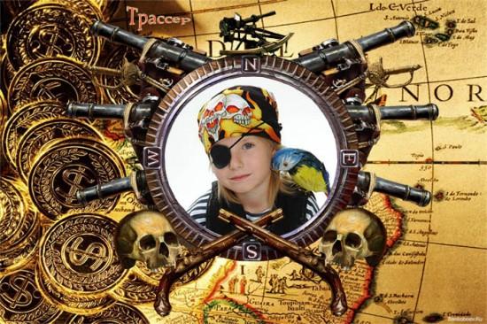 Фоторамочка детская -Сокровища капитана Флинта