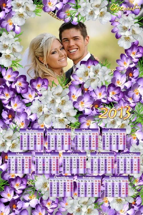 Календарь с фото на 2013 год – С наступлением весны