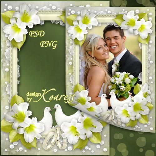 Свадебная фоторамка - Нежные цветы в свадебном букете