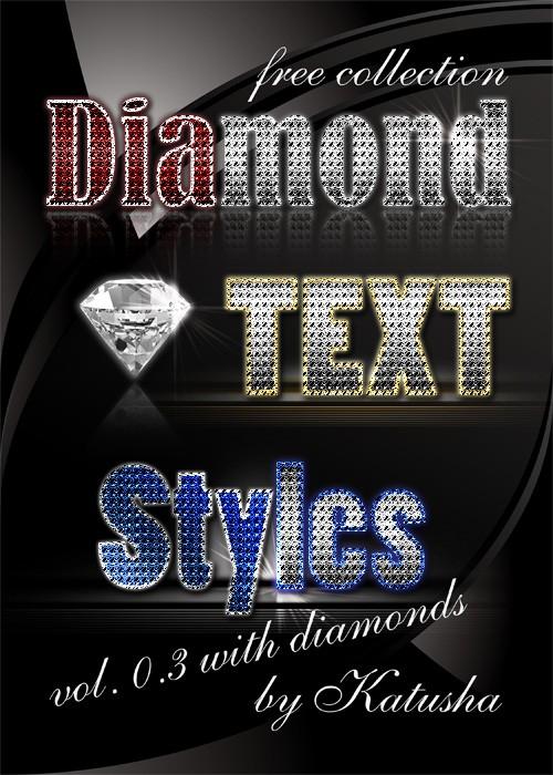 Гламурные бриллиантовые стили для Фотошоп