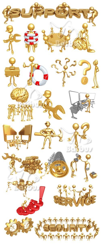 3D gold men - Support / 3D золотые человечки - Тех поддрержка