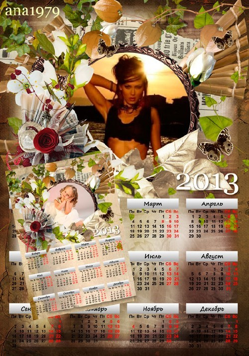 Календарь для фотошопа - Река времени