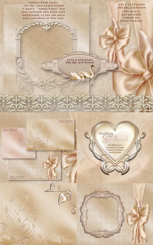 Свадебные орнаменты рамки и фоны