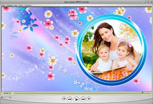 Футаж фоновая рамка с падающими цветами mov+альфа
