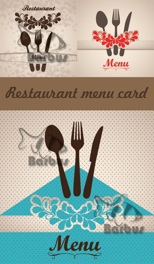 Restaurant menu card / Обложка ресторанного меню