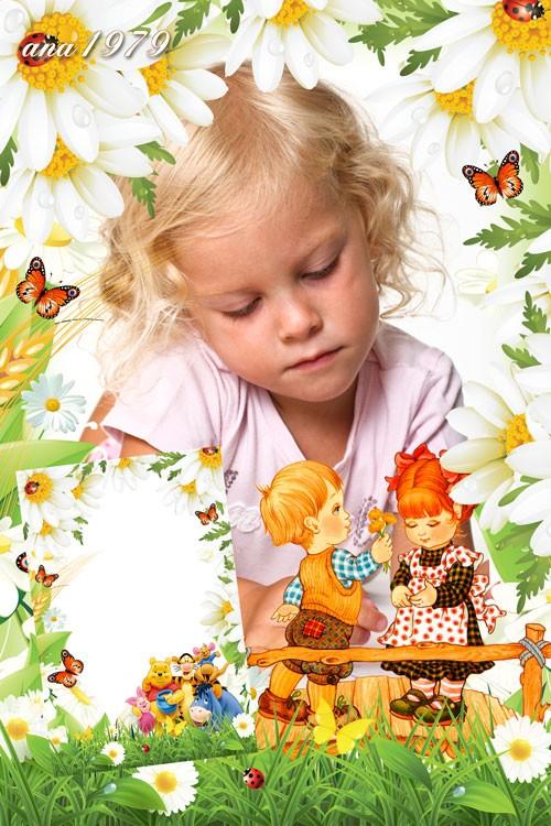 Детская рамка для фотошопа - Мои друзья