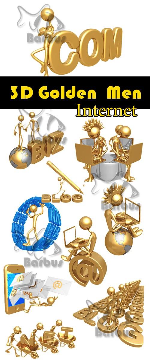 3D gold men - Internet / Золотые человечки 3D - Интернет